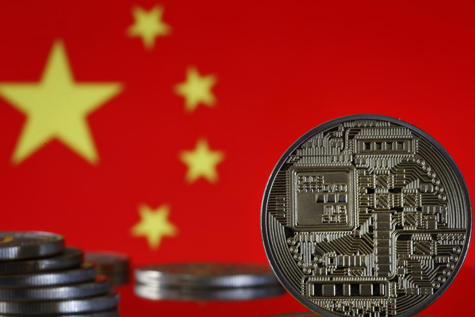 Crypto Chinese Virtual Currency Illustration