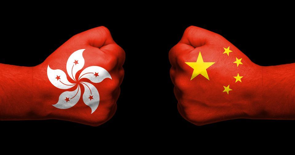 China Reneges; Hong Kong Bids Adieu; Trump Team Worries About A Massive Trade Debacle