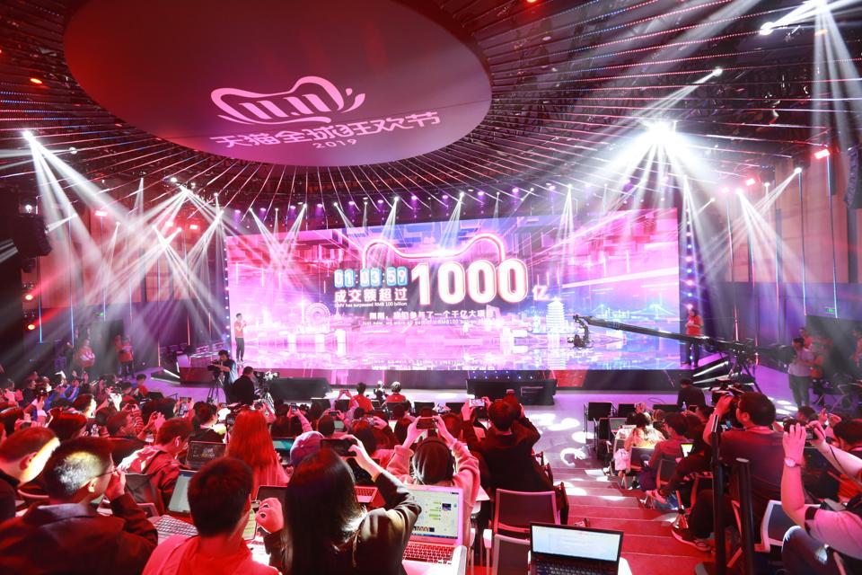 2019 Alibaba 11.11 Global Shopping Festival