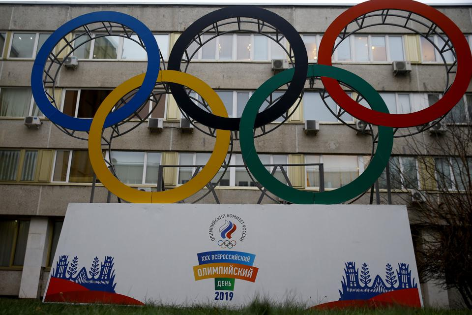 Russian Olympic Committee building...