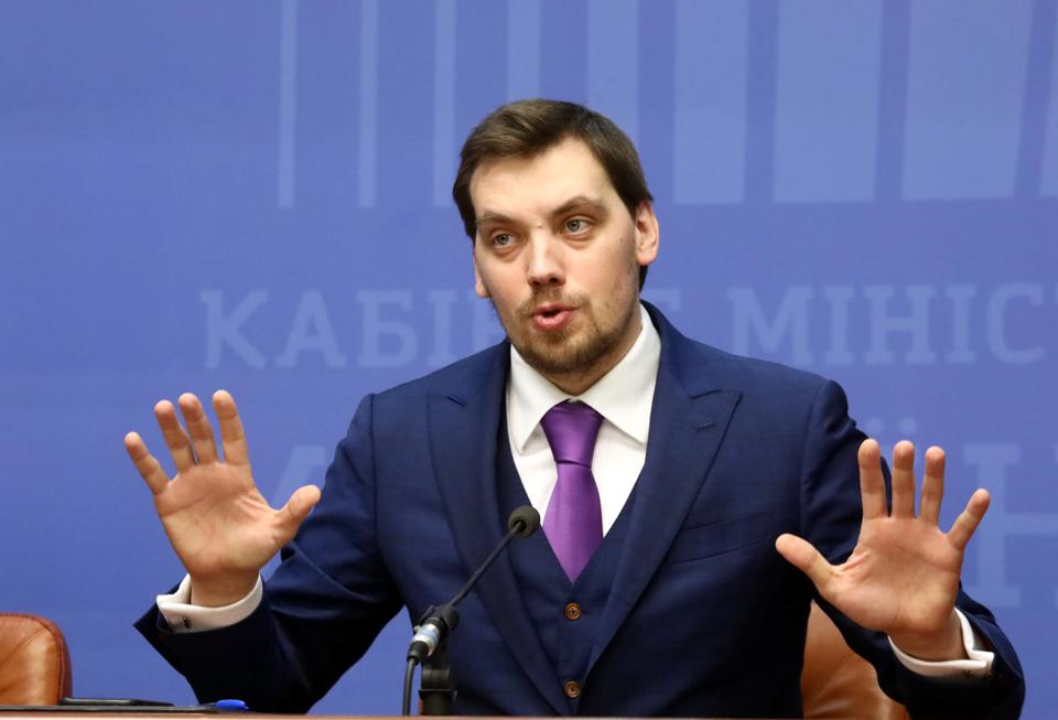 Ukraine's Prime Minister Resigns After Leak Of Embarrassing Tapes