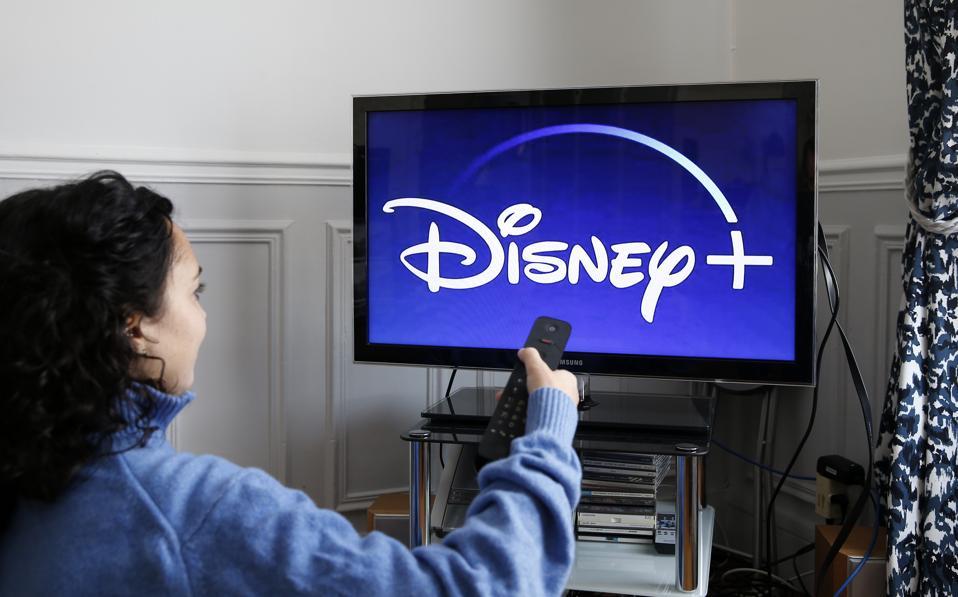 Disney + : Illustration