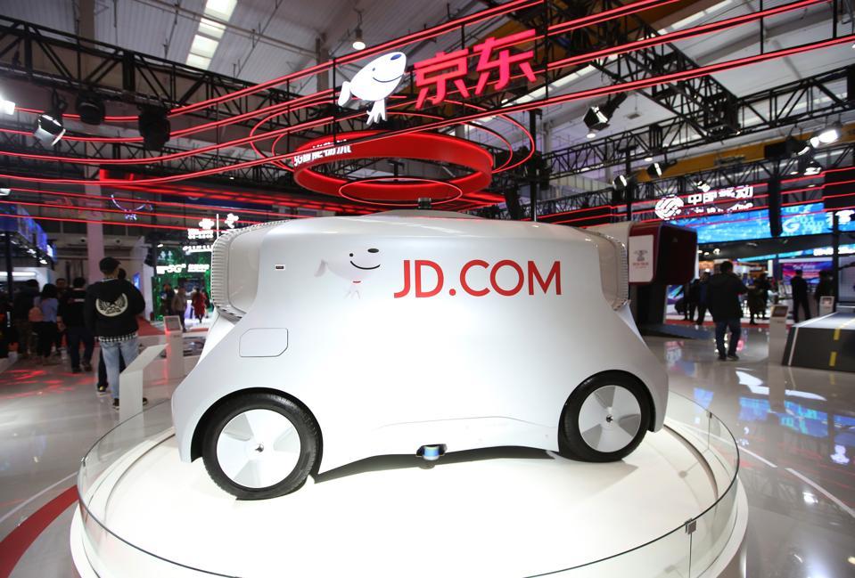 2019 World 5G Convention In Beijing