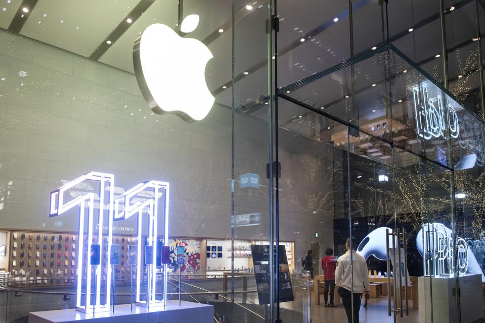 American multinational technology company Apple store...