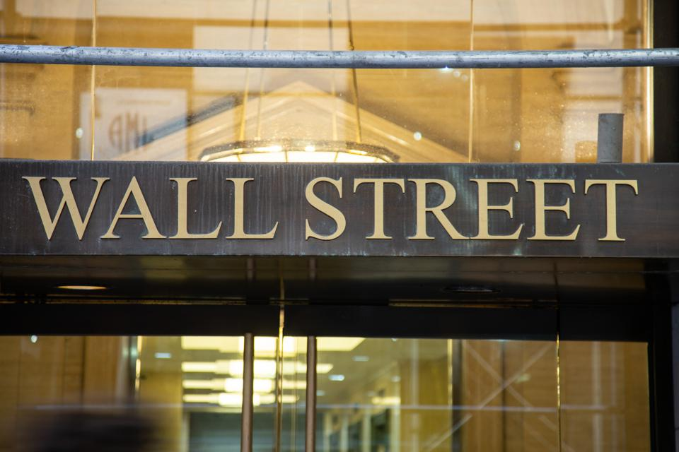 Wall Street Sign Inscription