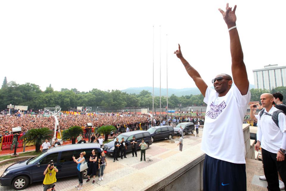 Kobe Bryant Visits China