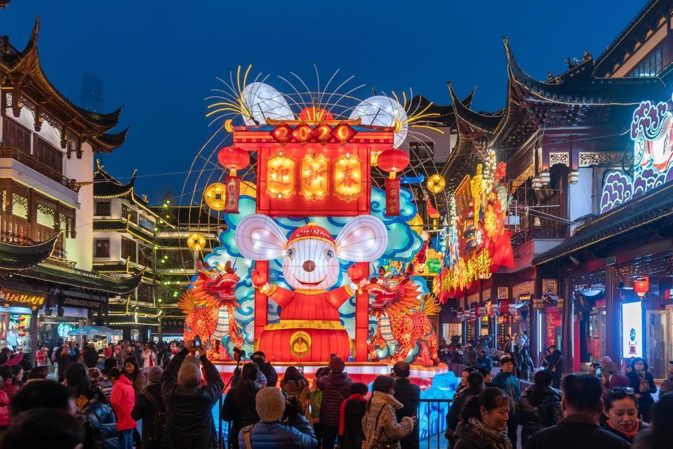 The Theme Of Rat Annual Lantern Festival In Yu Garden