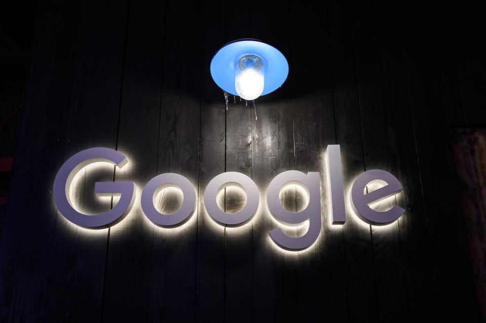 Google платит хакерам, чтобы обезопасить Интернет