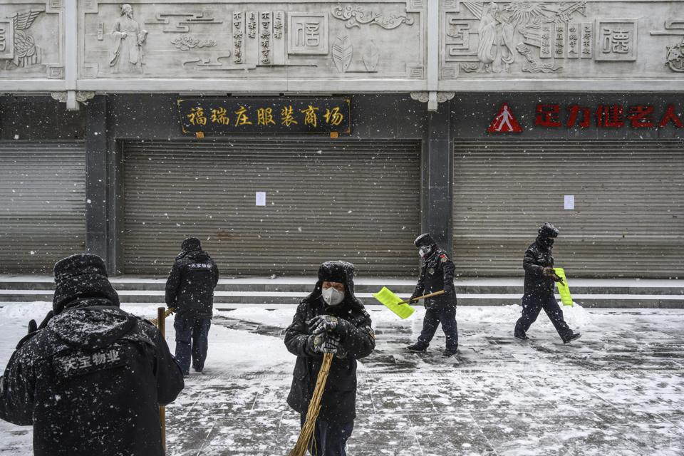Concern In China As Mystery Virus Spreads