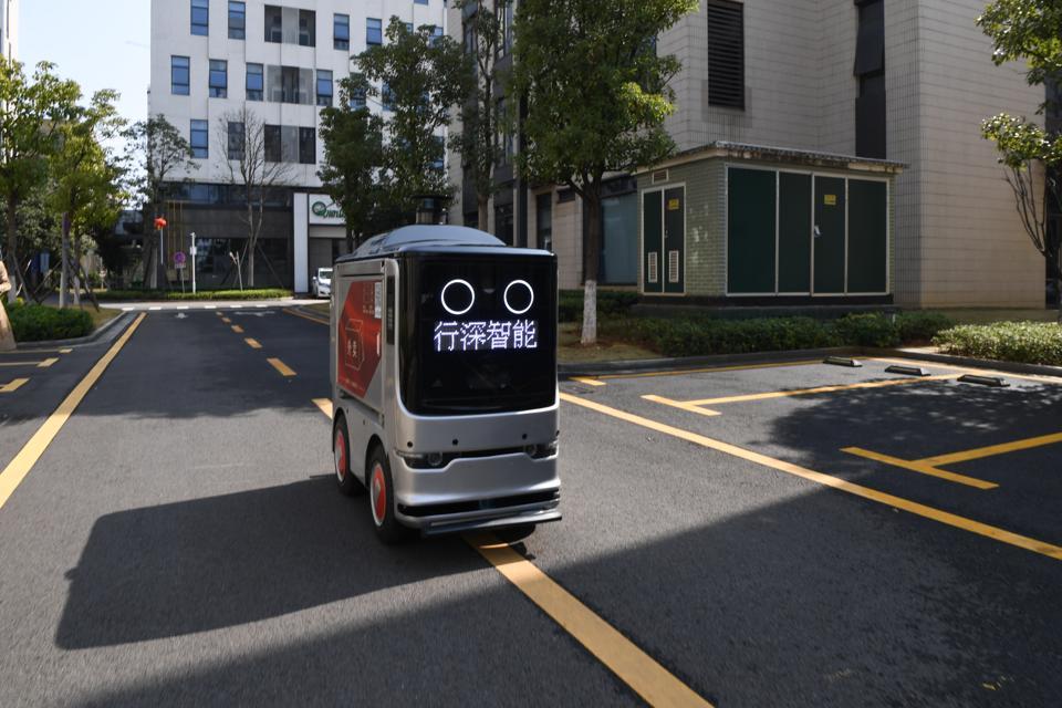 CHINA-HUNAN-CHANGSHA-ROBOT-DELIVERY(CN)