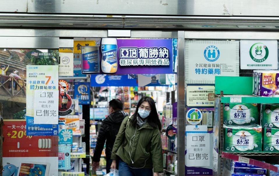 Concern In Taiwan As The Wuhan Coronavirus Spreads