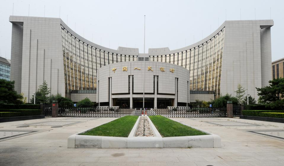 After Cracking Down On Bitcoin, China Contemplates Its Own Digital Currency