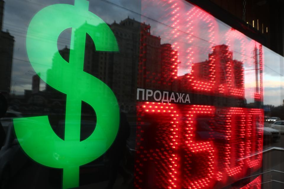 US dollar exchange rate exceeds 75-rouble mark