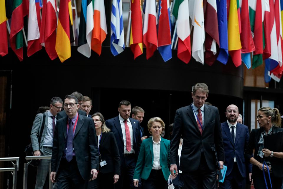 EU-Investment-security