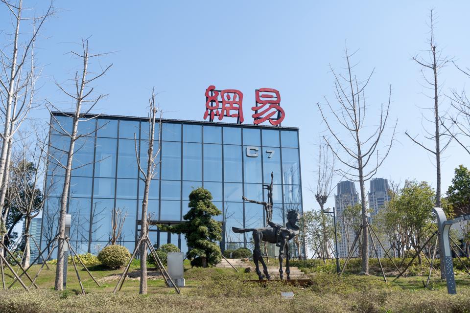 NetEase Logo On Building In Hangzhou
