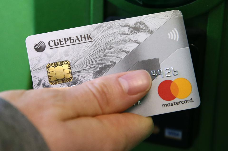 Russian Central Bank suggests changes to ATM service amid COVID-19 pandemic