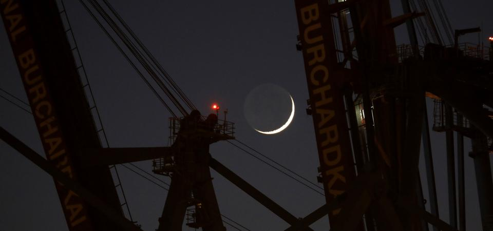 The waxing crescent Moon from Hamburg, Germany.