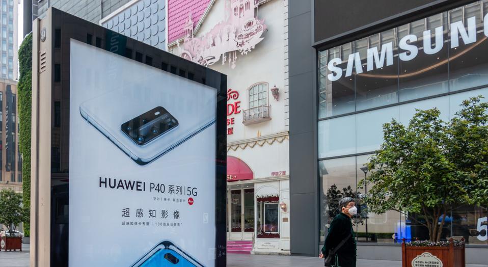China Huawei Mobile