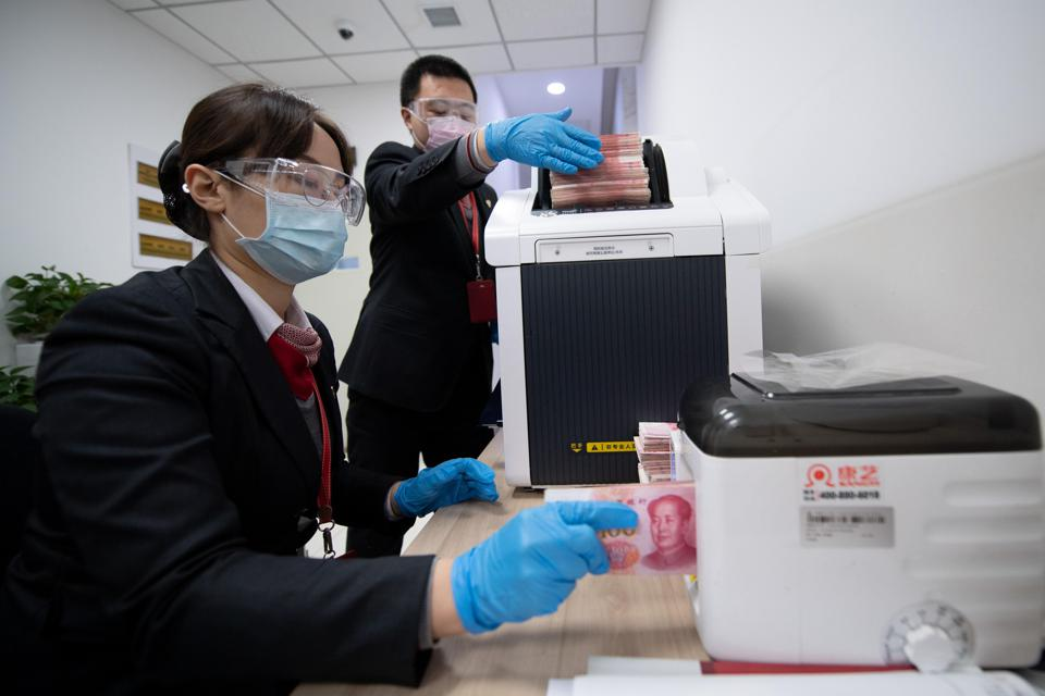 Banks Resume Work Amid Novel Coronavirus Spread In Taiyuan