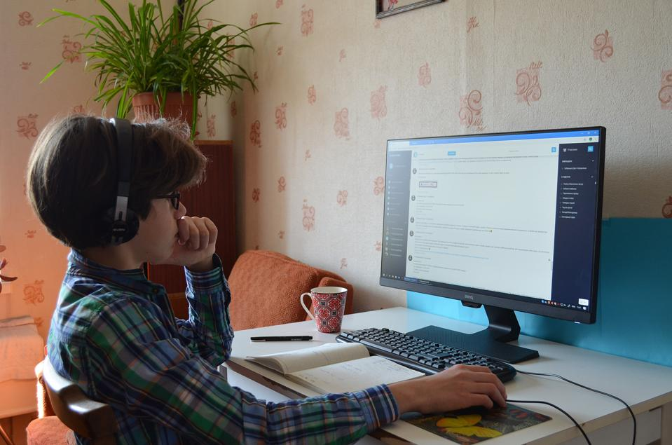 Distance learning at All-Ukrainian E-School during quarantine