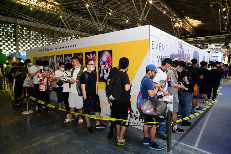 China International Cartoon And Game Expo