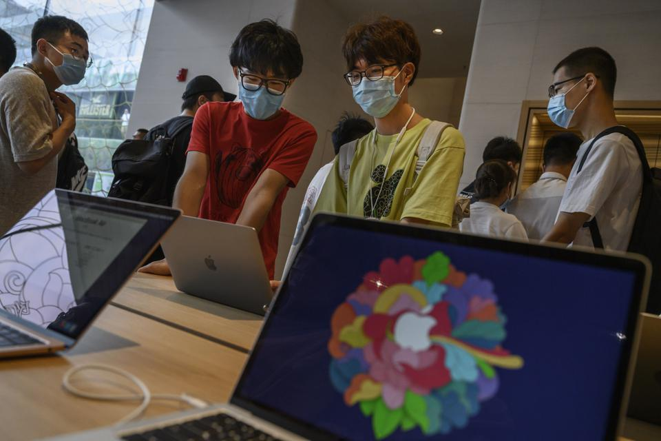 Apple Opens New Flagship Store In Beijing