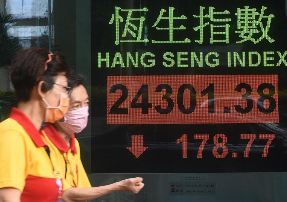 Hong Kong Stocks Drop On Friday