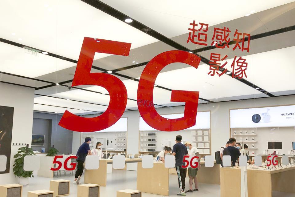 Huawei Store In Beijing
