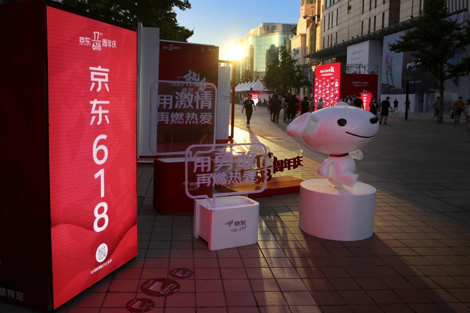 JD.com Ready For 618 Shopping Festival