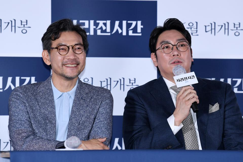 Press Conference of Korean Movie 'Me and Me'