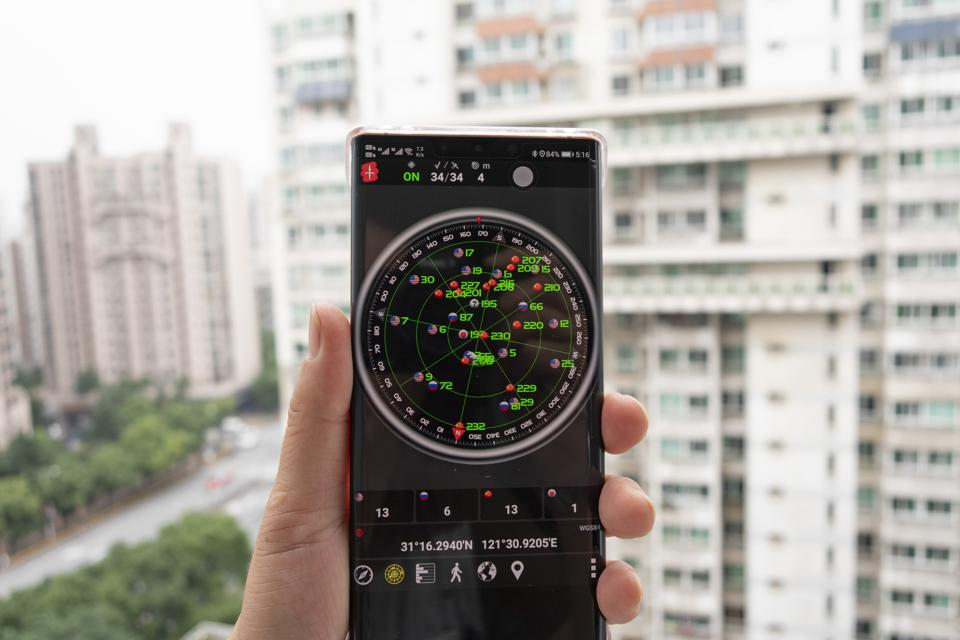 China's BeiDou Navigation Satellite System On Smartphone