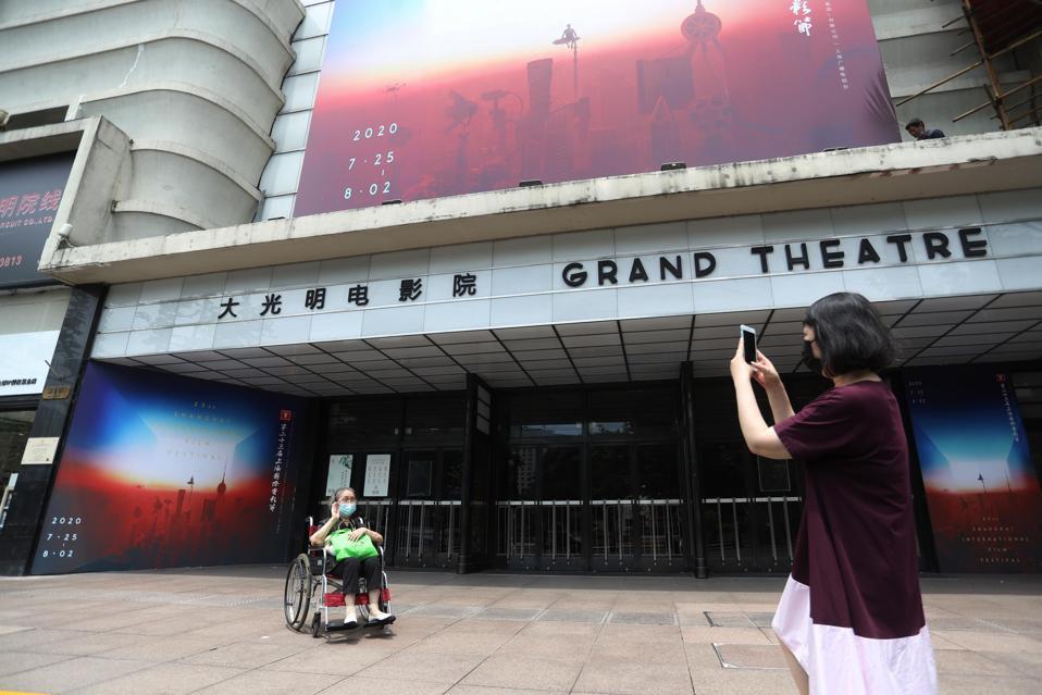 23rd Shanghai International Film Festival To Open