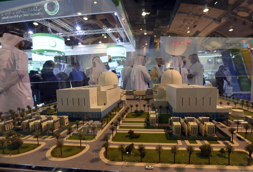 UAE-ENERGY-FORUM