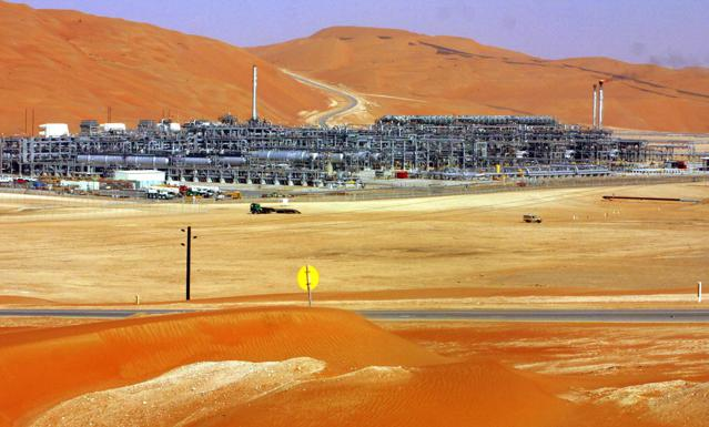 The World's Biggest Oil And Gas Companies - 2015