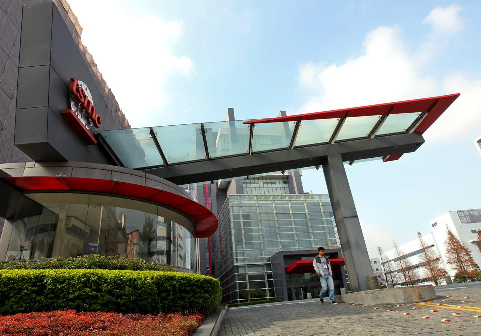 General Views From Taiwan Semiconductor Manufacturing Company HQ Ahead Of Earnings