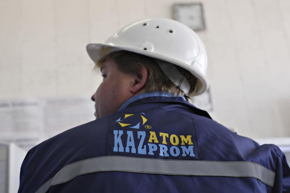 KAZAKHSTAN URANIUM