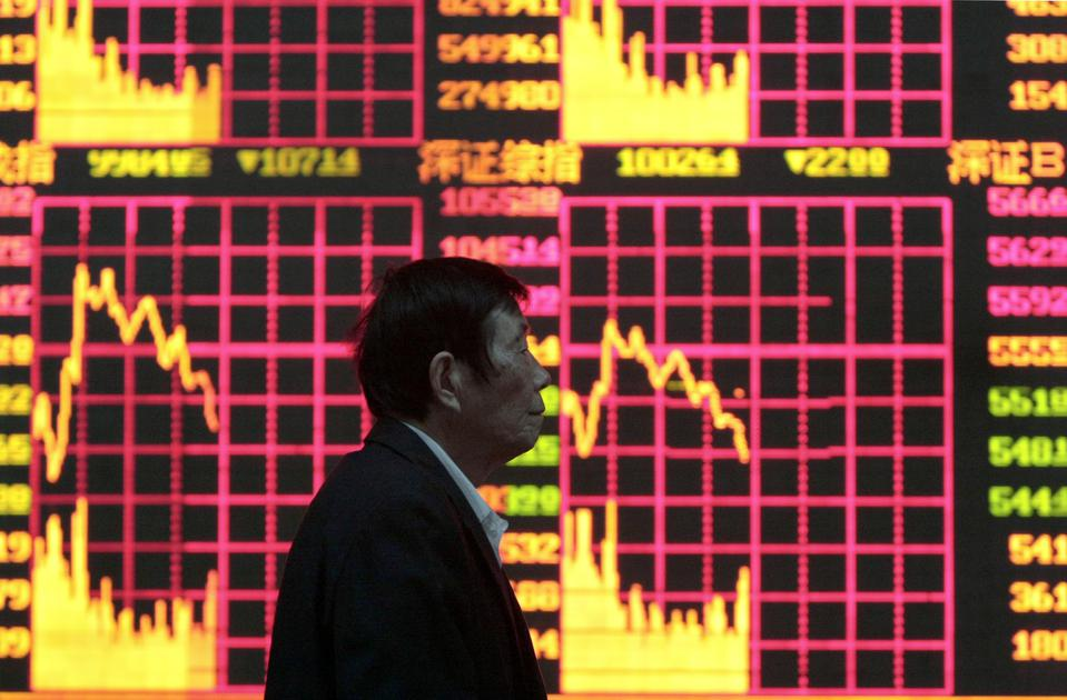 China Stocks Fall, Extending Bear Market, On Tightening Concern