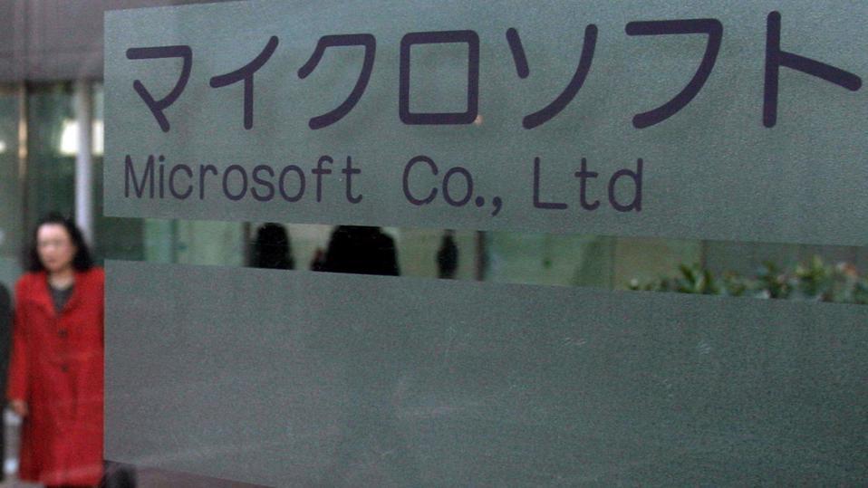Microsoft Corp.'s main office in Tokyo Photographer: Haruyoshi Yamaguchi/Bloomberg News