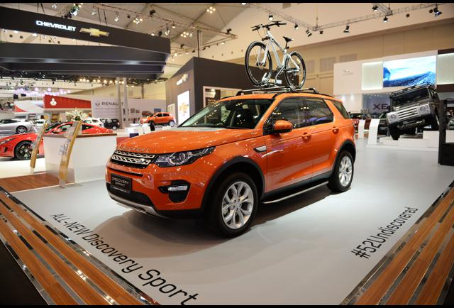 Jaguar Land Rover >> 2016 Land Rover Discovery Sport - pg.13