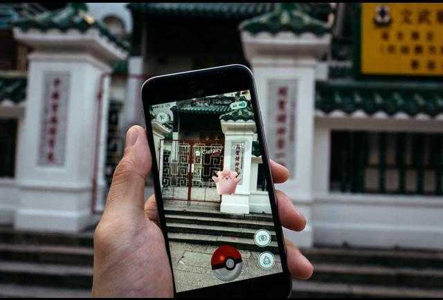 China Doesn't Go For 'Pokémon GO'