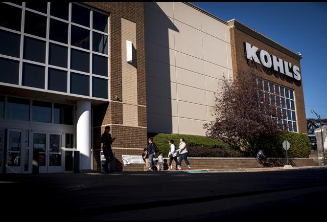 Kohl 39 S Strategy For Boosting Online Sales Open More Stores