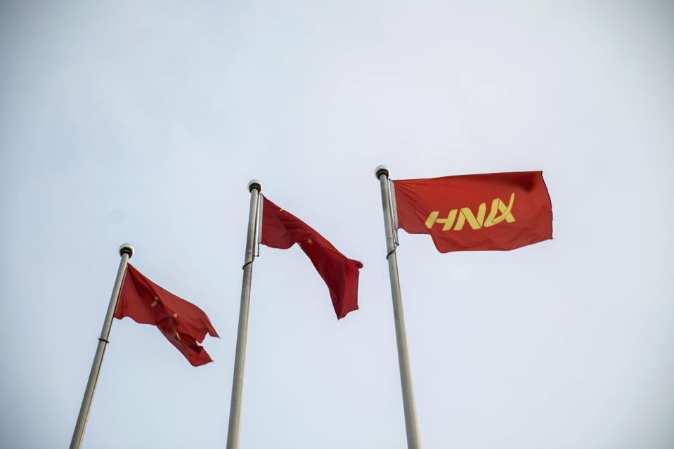 CHINA HAINAN HNA