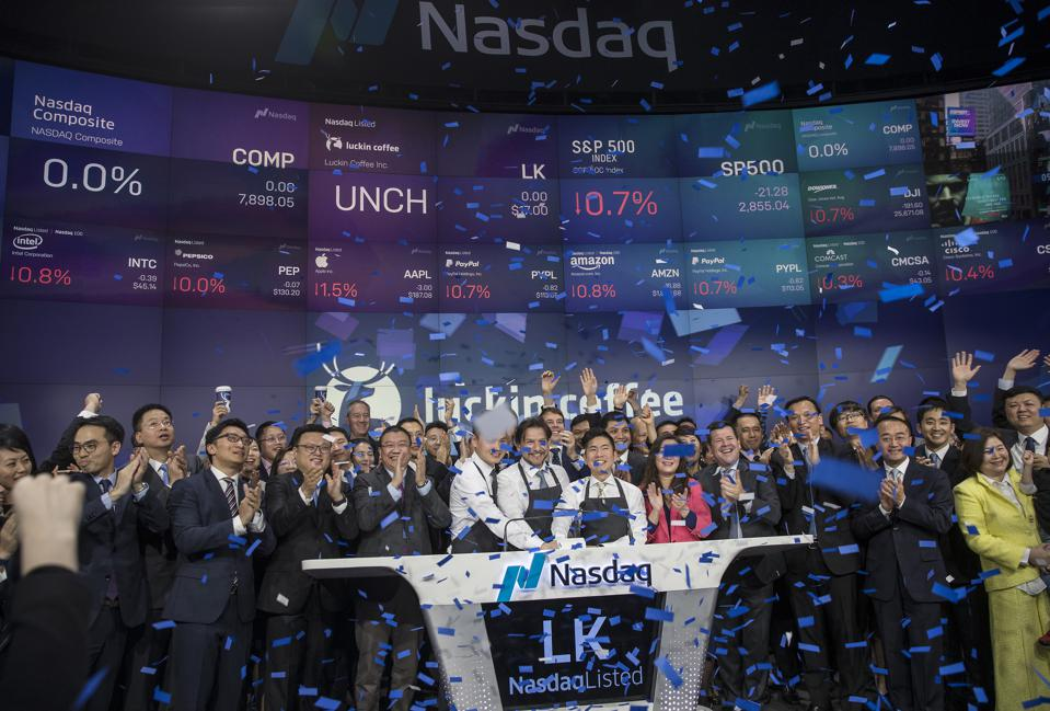 LUCKIN IPO