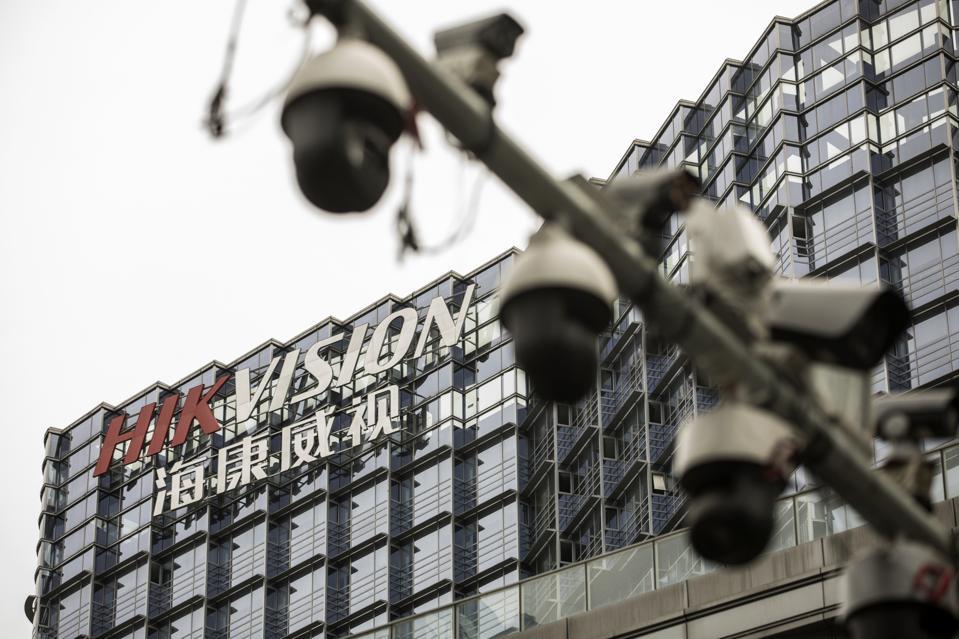 CHINA HIKVISION