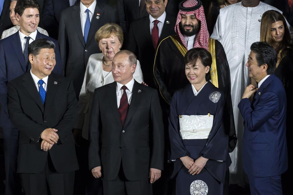 JAPAN G20