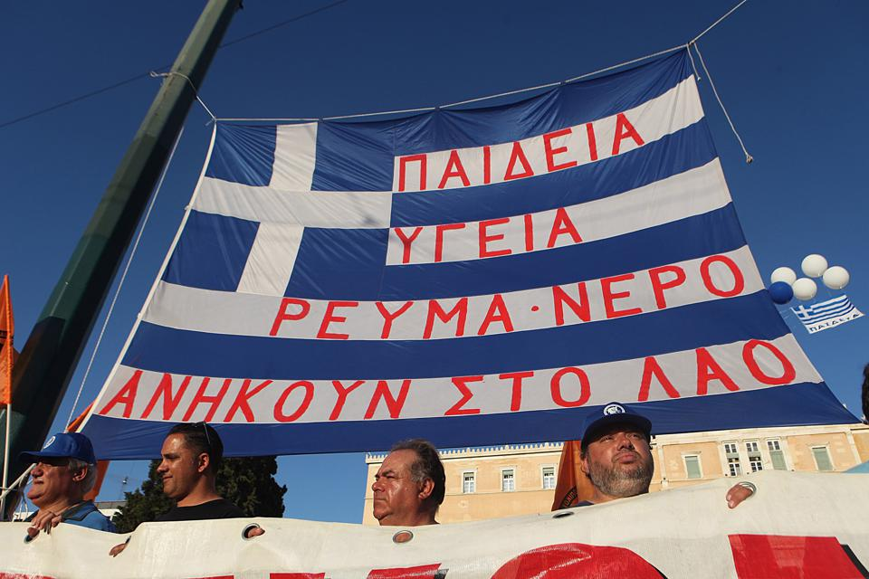The Privatisation of Greek Electricity Supply Company