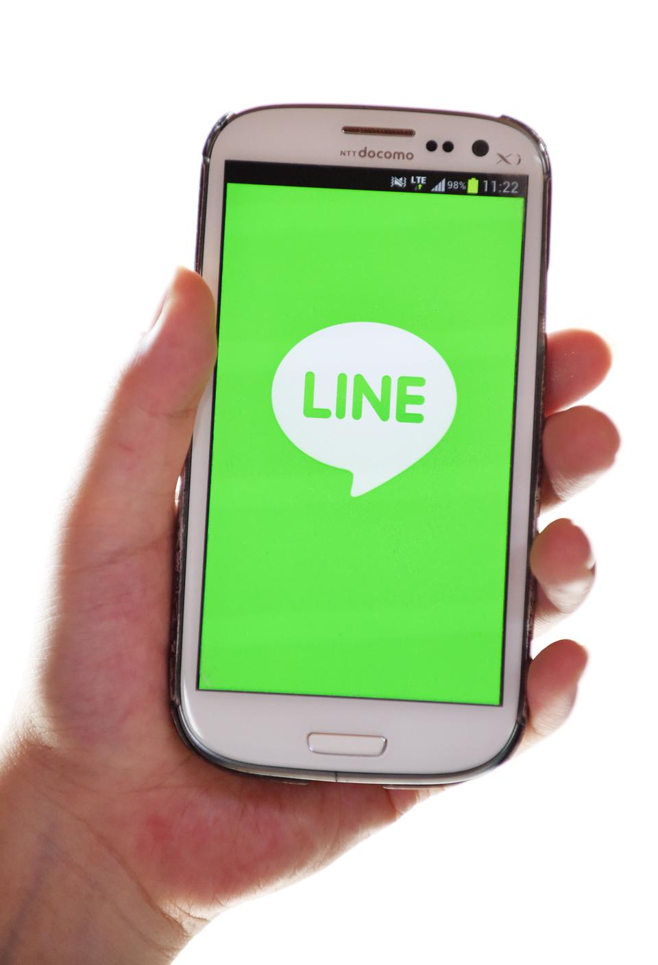 Why Japan's LINE Messenger Snap IPO Could Fall Flat