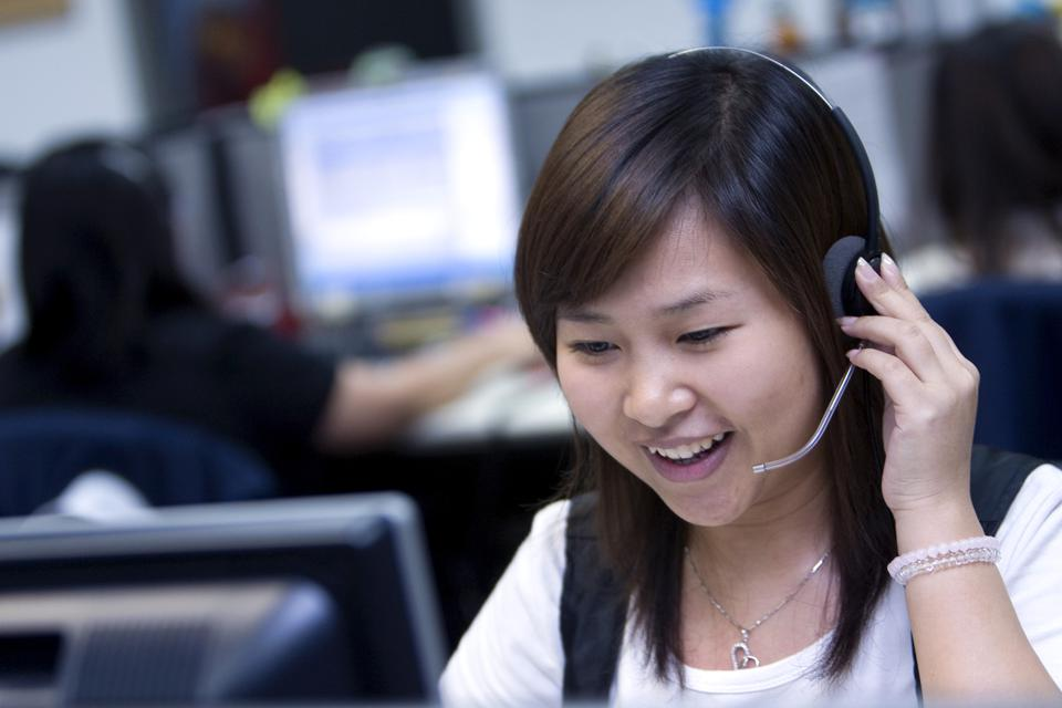 Pusat Pemrosesan Data Citi di Guangzhou