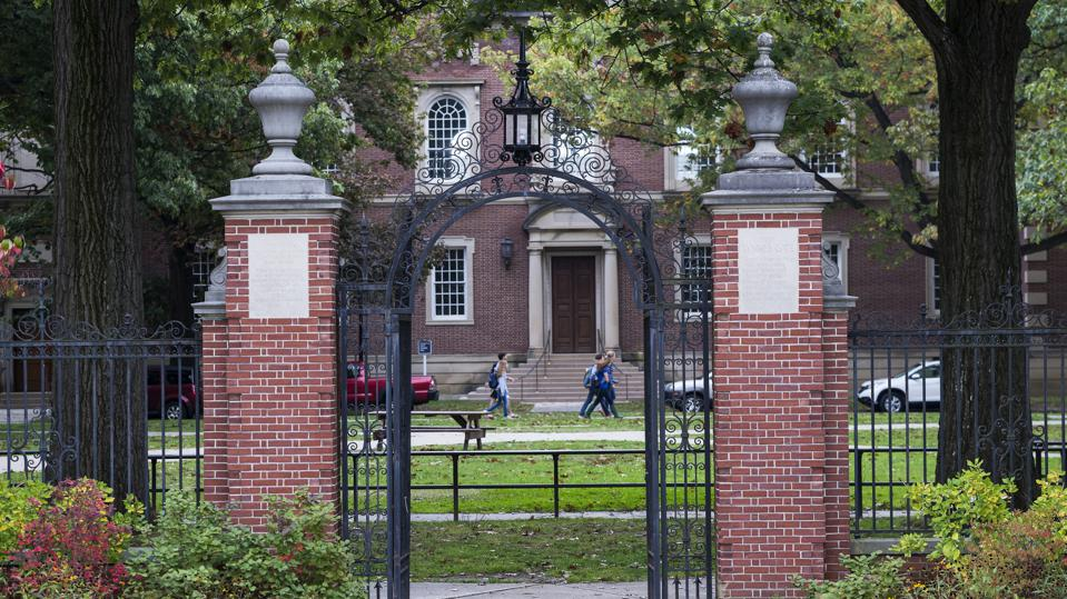 This is a photo of the gates leading to Williams College campus.