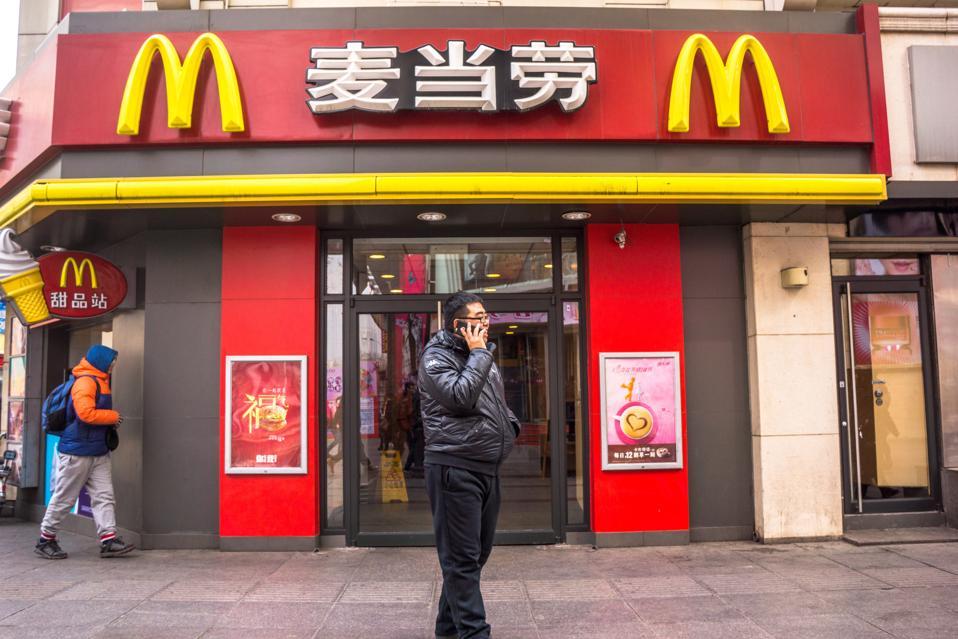 A McDonald's restaurant on a pedestrian street.  McDonald's...